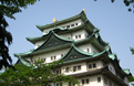 Nagoya Castle in Summer 2